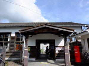 遠州森駅・駅舎外観