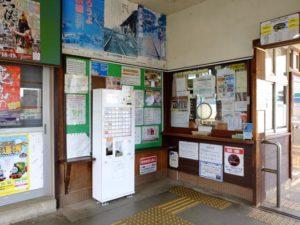待合室に天浜線の古いポスター