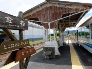 金指駅・木造上屋のあるホーム