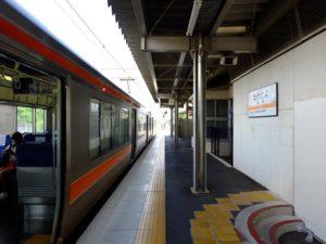 武豊駅ホーム