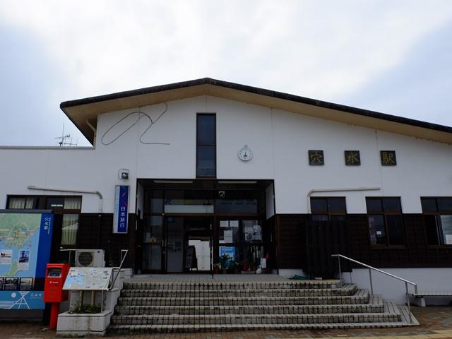 穴水駅駅舎外観