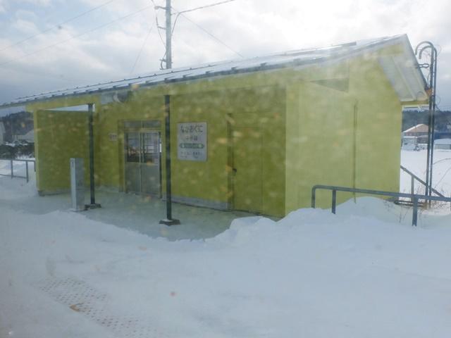 黄緑色の駅舎