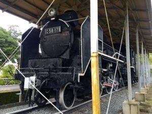 SL C58-171