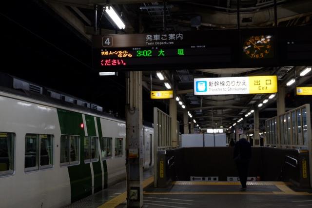 浜松駅発車案内