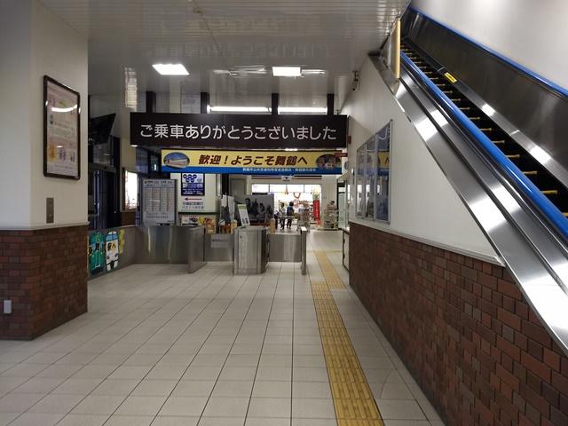 東舞鶴駅 改札
