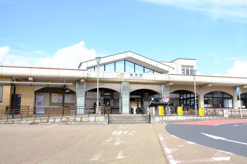 JR恵那駅