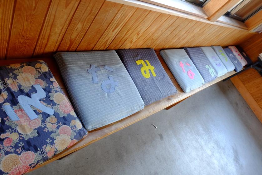 待合室の座布団