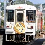 きのこ列車