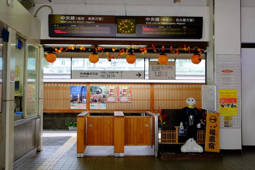 木曽福島駅 改札