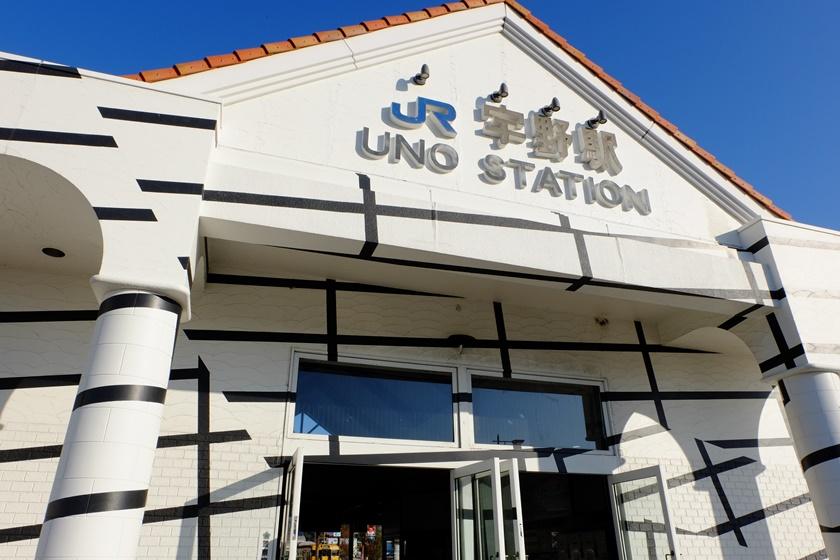 宇野駅・駅舎