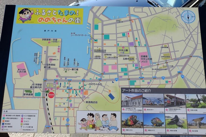 宇野駅周辺地図
