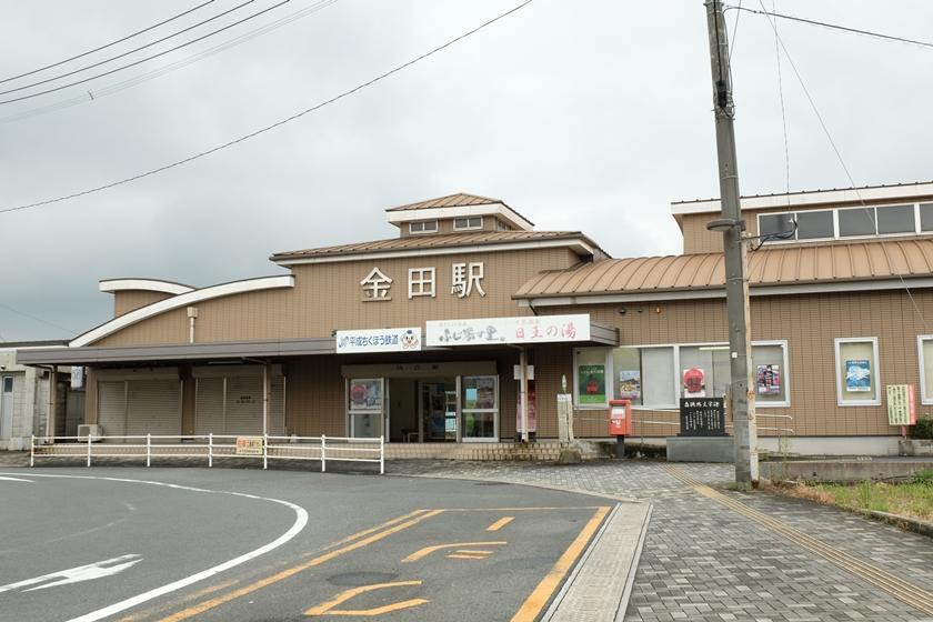 金田駅 駅舎