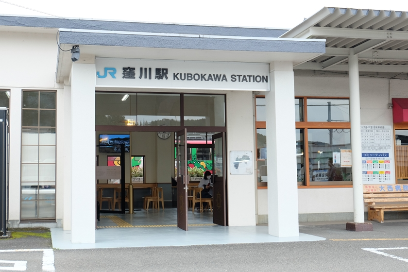 窪川駅 駅舎正面