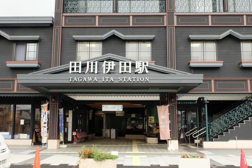 田川伊田駅 駅舎