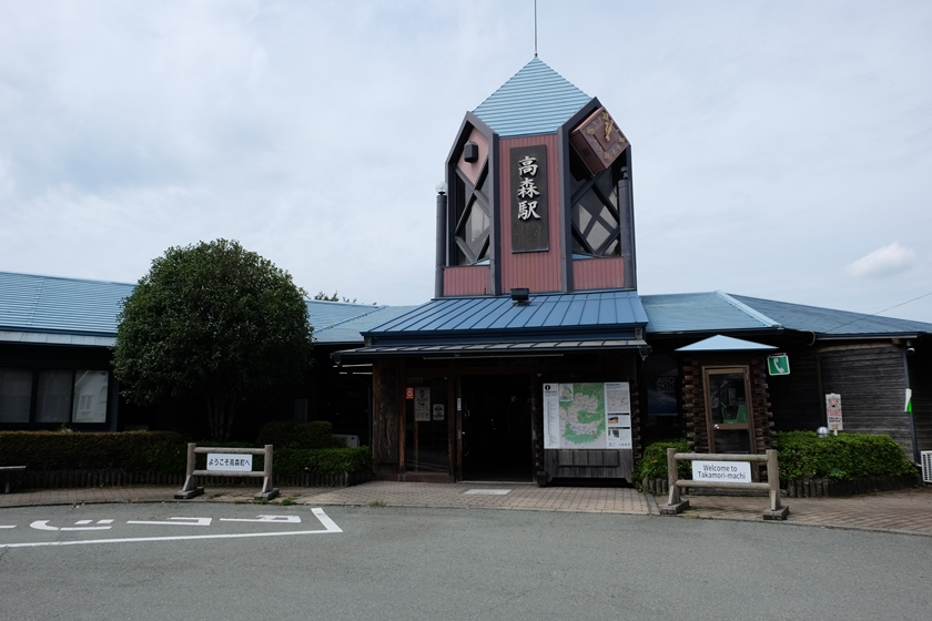 高森駅 駅舎