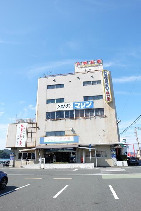 八幡浜フェリーターミナル