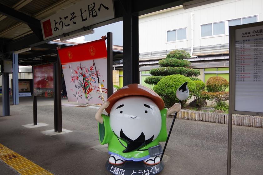 七尾駅ホーム