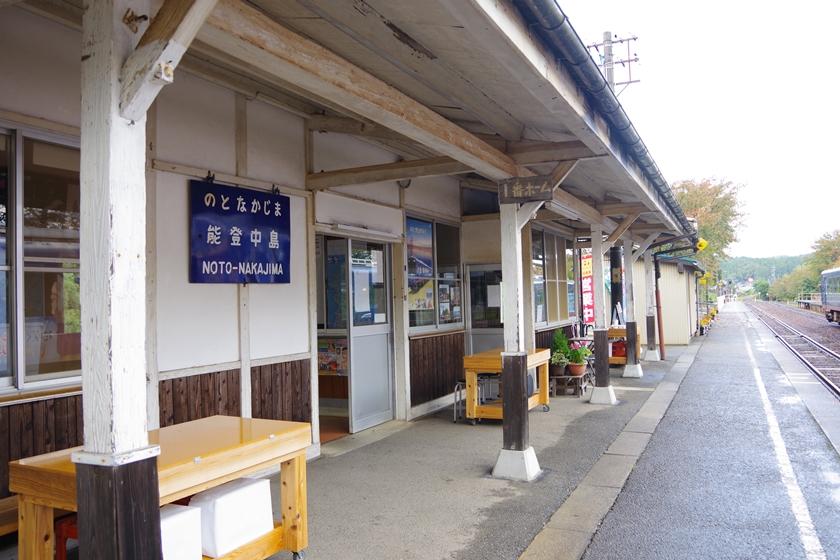 能登中島駅ホーム