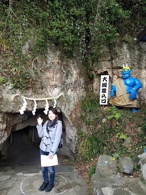 鬼ヶ島大洞窟の入り口