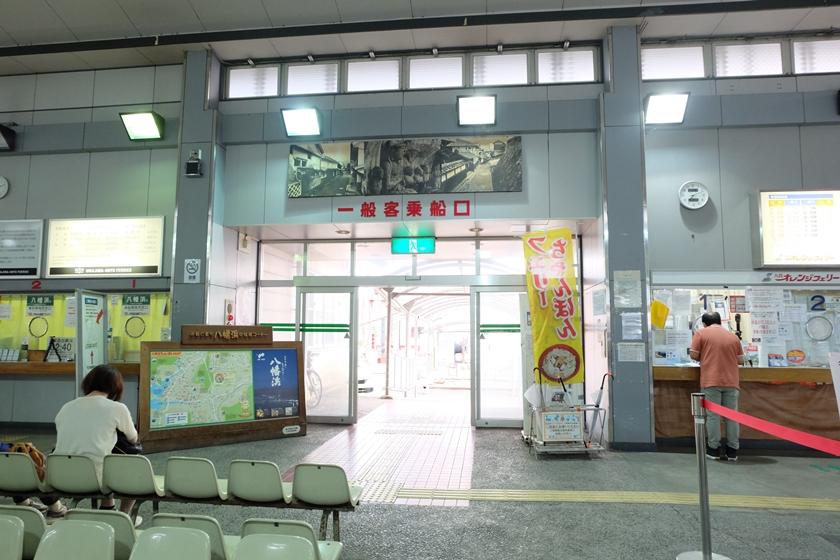 臼杵港フェリーターミナル