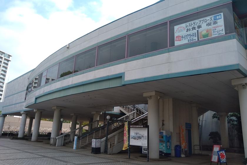 藤沢市民会館の外観