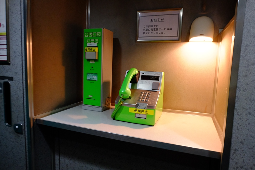 公衆電話とカード券売機