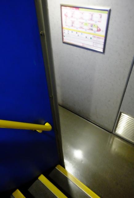 階段を降りると行き止まり